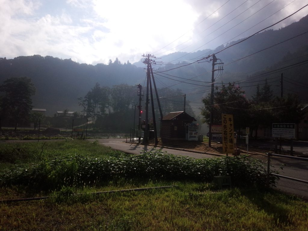 青根キャンプ場入口