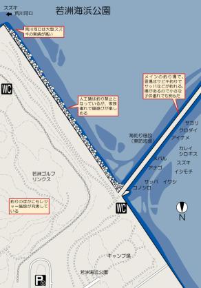 若洲海浜公園図