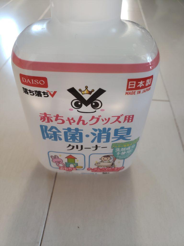 赤ちゃん用アルカリ電解水